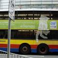 11.インテルなバス。